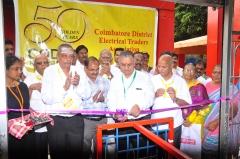 Inauguration of Employee Day @ Kovai Kondattam